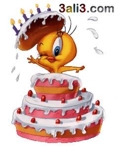 تبریک تولد,تولدت مبارک,پیامک تبریک تولد,اس ام اس تبریک تولد,اسمس تبریک تولد, sms تبریک تولد,پیامک تولدت مبارک,اس ام اس تولدت مبارک,اسمس تولدت مبارک,sms تولدت مبارک,