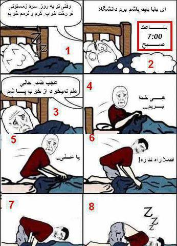http://3ali3.com/wp-content/uploads/2012/10/Troll-3ali3-16.jpg