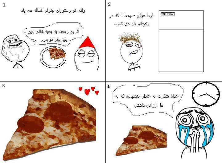 http://3ali3.com/wp-content/uploads/2012/10/Troll-3ali3-19.jpg