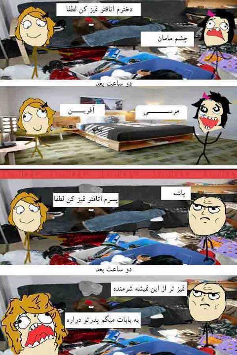 http://3ali3.com/wp-content/uploads/2012/10/Troll-3ali3-28.jpg