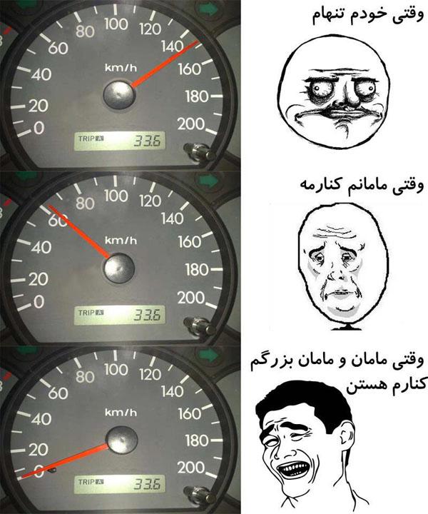 http://3ali3.com/wp-content/uploads/2012/10/Troll-3ali3-6.jpg