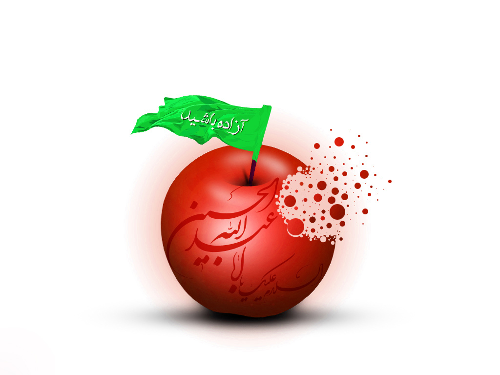 http://3ali3.com/wp-content/uploads/2012/11/moharram-3ali3-com-11.jpg