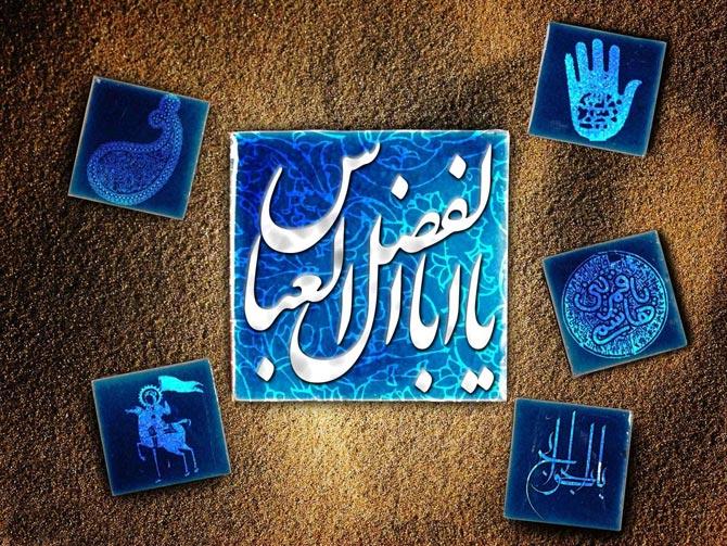 http://3ali3.com/wp-content/uploads/2012/11/moharram-3ali3-com-2.jpg