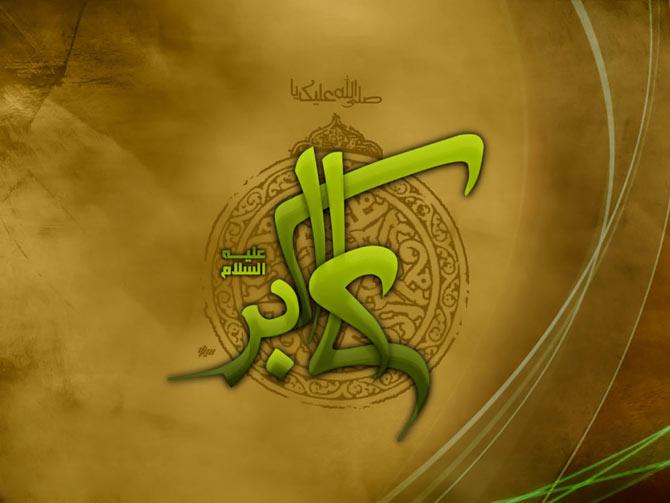 http://3ali3.com/wp-content/uploads/2012/11/moharram-3ali3-com-3.jpg