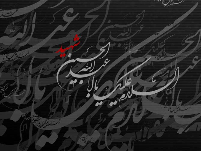 http://3ali3.com/wp-content/uploads/2012/11/moharram-3ali3-com-4.jpg