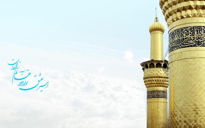 http://3ali3.com/wp-content/uploads/2012/11/moharram-3ali3-com-5.jpg