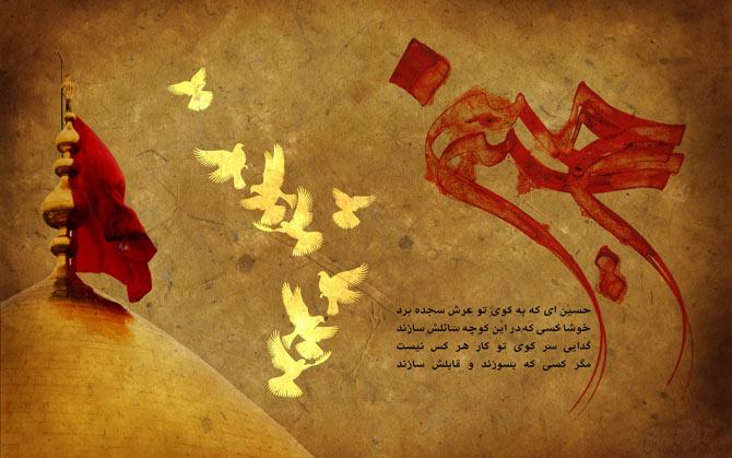 http://3ali3.com/wp-content/uploads/2012/11/moharram-3ali3-com-6.jpg