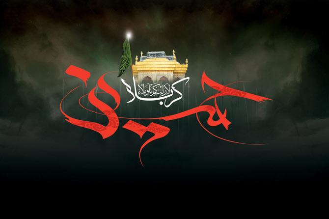 http://3ali3.com/wp-content/uploads/2012/11/moharram-3ali3-com-8.jpg