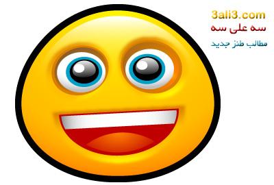 http://3ali3.com/wp-content/uploads/2012/11/tanz-ja.jpg
