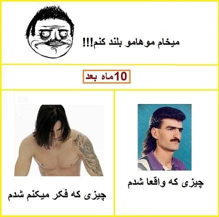 http://3ali3.com/wp-content/uploads/2012/12/t-3ali3-11.jpg