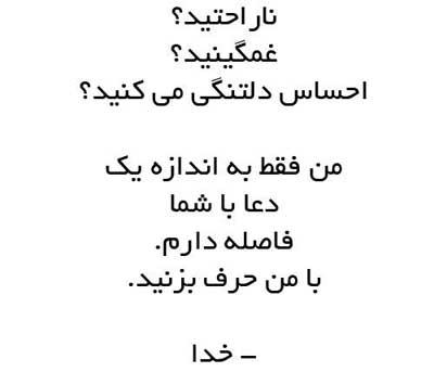 jomlat (10)