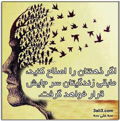 نوشته ها