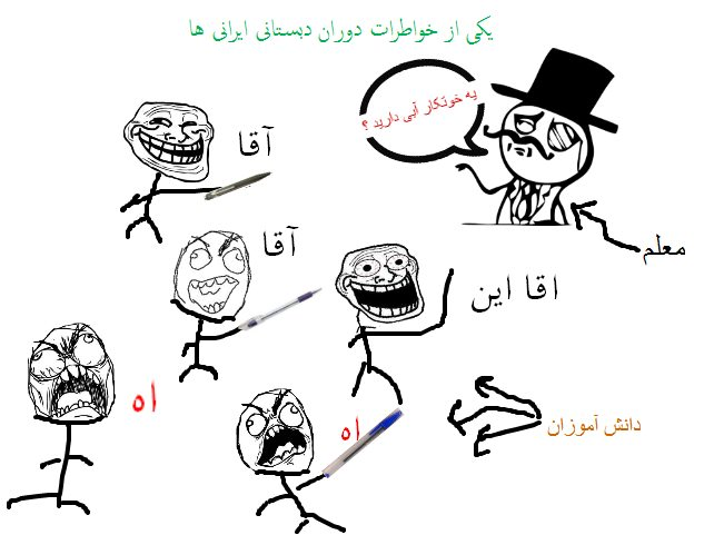http://3ali3.com/wp-content/uploads/2013/01/t-j-22.jpg