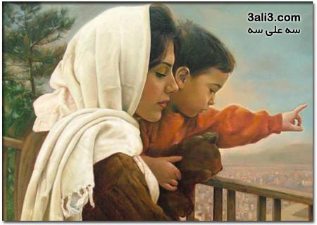 داستان های کوتاه درباره ی مقام ِ مادر ..