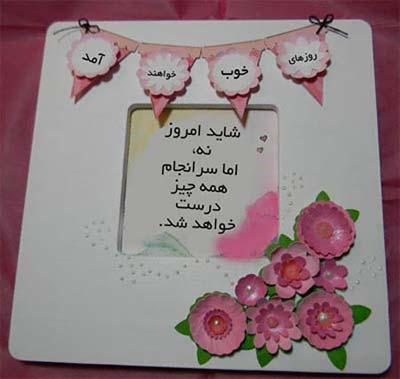 elham (26)