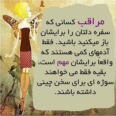 elham (29)