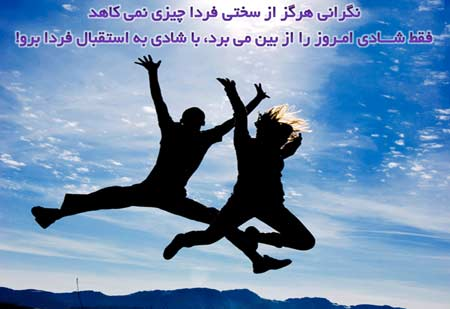 elham (5)