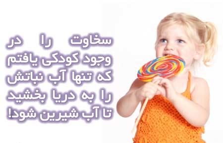elham (8)