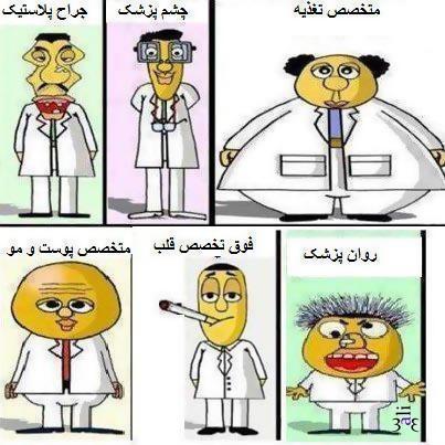 عکس+نوشته+حال+خراب