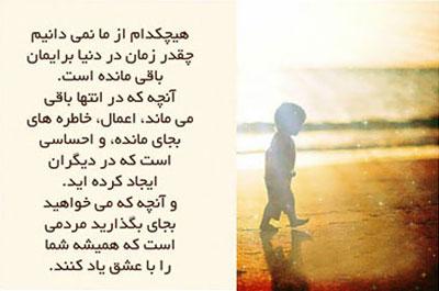 elhambakhsh (1)