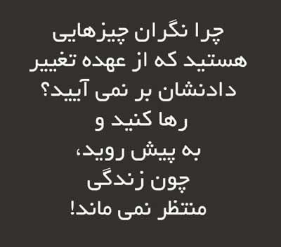 elhambakhsh (13)