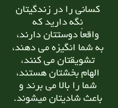 elhambakhsh (22)
