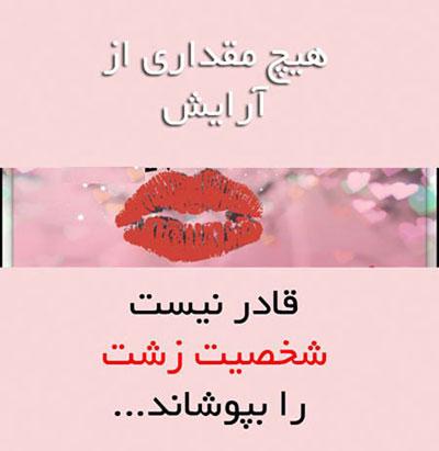 elhambakhsh (3)