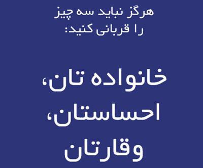 elhambakhsh (5)