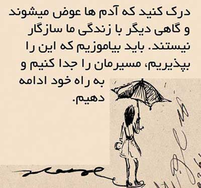 elhambakhsh (6)