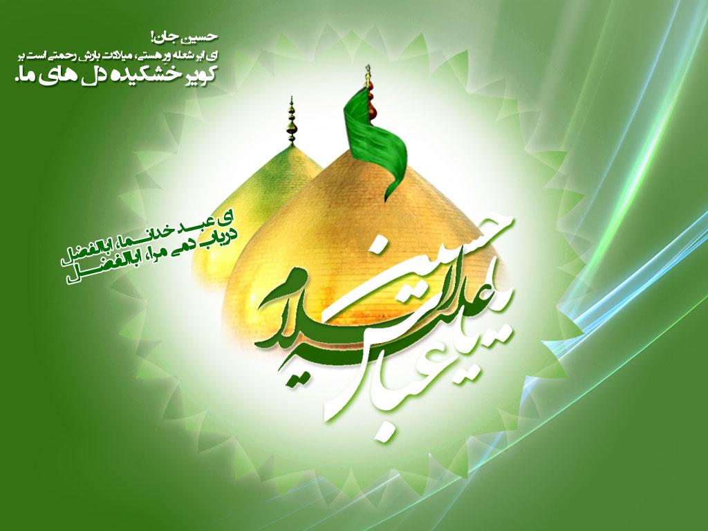 http://3ali3.com/wp-content/uploads/2013/06/veladat-6.jpg