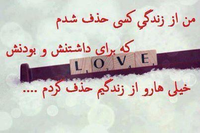 jomlax-love (6)