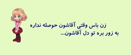 zaaan (1)