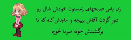 zaaan (11)