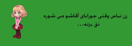 zaaan (6)