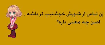 zaaan (7)