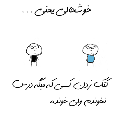 khoshali (1)