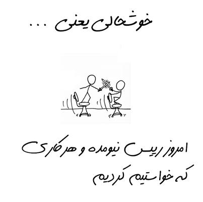 khoshali (10)