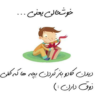 khoshali (16)