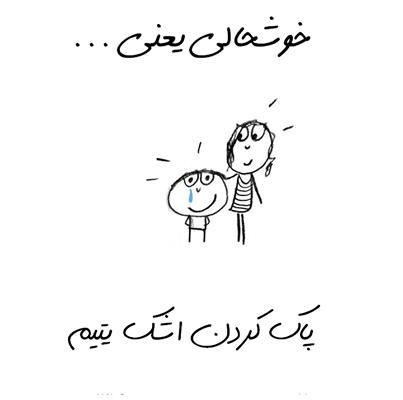 khoshali (2)