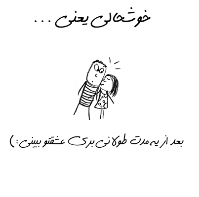 khoshali (3)