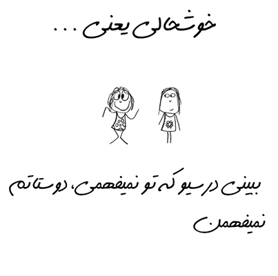 khoshali (5)