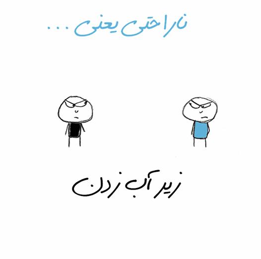 narahat (28)