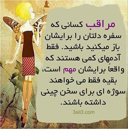 http://3ali3.com/wp-content/uploads/2015/04/j-t-15.jpg