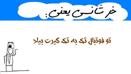 kharshansi (4)