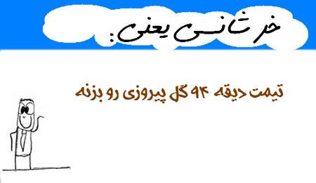 kharshansi (7)