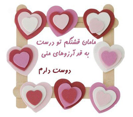 madar (2)
