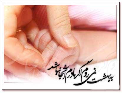 عکس نوشته های زیبای روز مادر