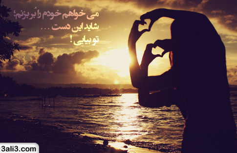 love (13)