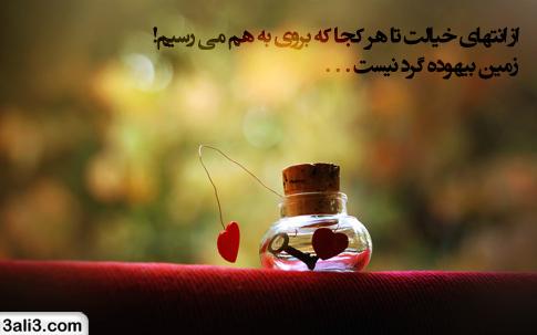 love (17)
