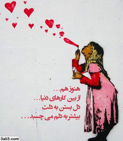 love (5)